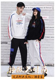 $enCountryForm.capitalKeyWord Canada - Couple sports suit stitching contrast color Harajuku style autumn and winter personality wild college wind clothes