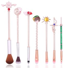 Wholesale Bite Beauty Cheek Makeup Tools Accessories Cardcaptor Sakura in Metal Makeup Brushes Set g
