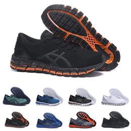 Running shoes best cushion online shopping - Light Gel Quantum II New design Gray White Black Mens Cushion Running Shoes Original s Best Quality Athletic Sneakers