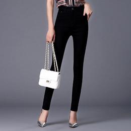 c58c0dd80f 2019 Mujeres Elásticas Mujeres Cintura Alta Azul Gris Pantalones Cintura  Casual Flaco Lápiz Jeans Denim Jeans Mujer Delgada caliente sobre tamaño