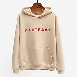 Women Velvet Clothes Australia - 2019 gym The spring and autumn fashion Korean version adds the velvet hoodie to the loose women's clothing wind joker female hoodie