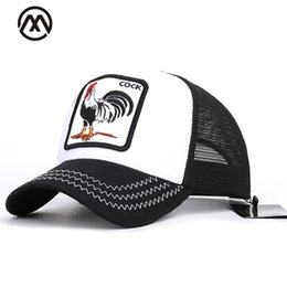 baseball caps anime Australia - Baseball Caps Animal Embroidery Duck Anime Cute Rabbit Embroidery Summer Mesh Men's Ms. Outdoor Sunshade Dad Truck Driver