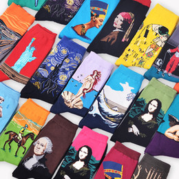 Camp Painting Australia - Starry Night Autumn Winter Retro Women Personality Art Van Gogh Mural World Famous Painting Male Socks Oil Funny Happy Socks