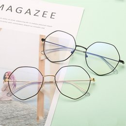 3d327315e9 2018 Korean Will Frame Polygon Plain Glass Mirror Restore Ancient Ways  Irregular Metal Glasses Frame Can Match Myopia Frame Glasses