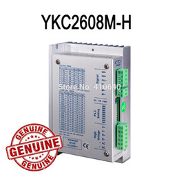 Discount nema 34 stepper motors - YAKO YKC2608M-H Stepper Motor Drive Suitable for NEMA23 to NEMA 34 Stepper Motor with AC 18 to 60V Working Voltage Low N