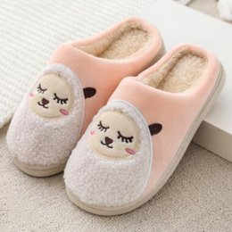 black platform court heels Australia - Z014,08,2019 cotton slippers, Cotton slippers, platform, winter, cute home, home interior, warm cotton slippers, non-slip, bag heel.