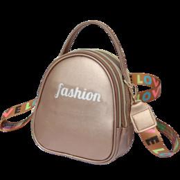Bag Shells Australia - Letter Print Women Crossbody Bags Designer Wide Colorful Strap Shoulder Bags PU Shell Messenger Bag Ladies Summer Small Purses