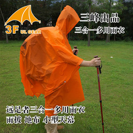 construction gear Australia - 3F UL Gear 3 in 1 Versatile PU Coating Waterproof Sunscreen 210T Taffeta Hanging Tarp Raincoat Groundsheet Lift-saving Shelter