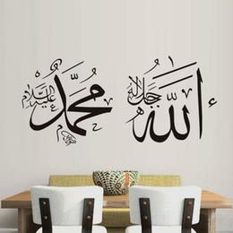 Sticker Islamic Calligraphy Australia - 1 Pcs Islamic Hand Writing Calligraphy Art Wall Sticker Muhammad Muslim Bless Arabic Wall Decals Home Decoration