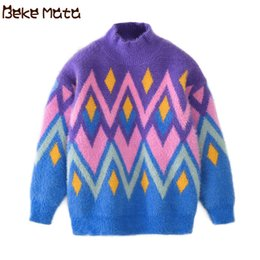 $enCountryForm.capitalKeyWord Australia - BEKE MATA Kids Sweaters For Girls Winter 2018 Otter Velvet Girls Cardigans Thick Knitted Pullover Children's Sweaters 4-13Y