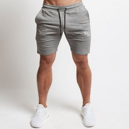 Air Pants Australia - gymMuscle Boy Brothers Leisure Fitness Elastic Shorts Slim Five-minute Pants for Body-building and Air-breathing Elastic Basketball Training