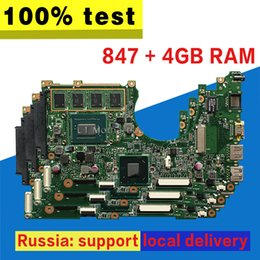 test mainboard 2019 - X202E Motherboard REV 2.0 847 4G For ASUS X201E X201EP Q200E S200E Laptop motherboard X202E Mainboard test OK cheap test