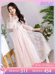 $enCountryForm.capitalKeyWord UK - Fairy2019 Concubine Imperial Beautiful Real France Niche Dress New Pattern Lace Sandy Beach Woman Spring Summer Long Skirt