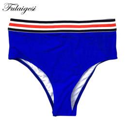 640c0d88185 Fulaigesi Sexy Bikini thong Bottom swimwear women hot solid high waist  swimsuit separate bathing suit summer swim suit beach new