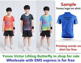 ba912583 Ems Clothing For Men UK - Wholesale EMS for free, Text printing for free,