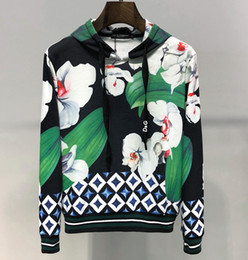 floral hoodies Canada - High End Brand Mens Women Hoodies D King Floral Sweatshirt Long Sleeve Drawstring Pullover Casual Street Luxury Hoodies Blouse B2 B105257L