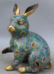 "$enCountryForm.capitalKeyWord Australia - 10"" Marked Chinese Cloisonne Enamel 24K Gold-plated Animal Rebbit Hare Cony Sculpture Marked Enamel Decoration 100% Brass"