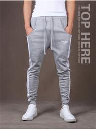 Size Cotton Training Pants Australia - Fashion Cotton Mens Joggers Casual Harem Sweatpants Sport Pants Men Gym Bottoms Track Training Jogging Trousers Plus Size 2XL