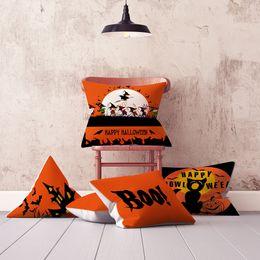 $enCountryForm.capitalKeyWord Australia - Cute Pumpkin Watercolor Throw Pillow Cover for Autumn Harvest Thanksgiving Home Decorative Car Sofa Halloween Pillow Case @C