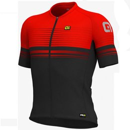 $enCountryForm.capitalKeyWord Australia - Tour de France ALE Team cycling clothes bike shirt summer short sleeves Quick dry breathable racing tops MTB Bicycle clothing Ropa Ciclismo