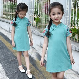 $enCountryForm.capitalKeyWord NZ - Children's clothing summer new simple and elegant solid color embroidered cheongsam Chinese style ladies and girls dresses