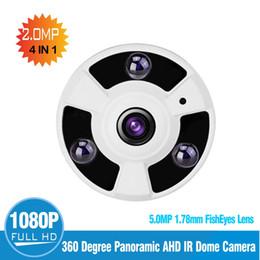 2,0-мегапиксельная 4-в-1 HD инфракрасная камера слежения