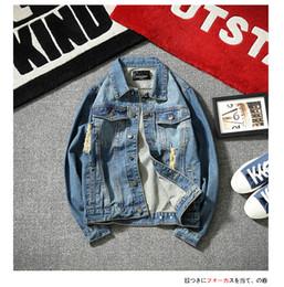 b592b9373 Mens Jean Jackets suprme & apes washed broken denim jacket Hip Hop pablo  Irregular Ripped Denim Jacket Men Homme for lovers young