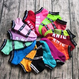 Wholesale Pink Socks Fashion love pink Women Sports Socks Short pink letter Sports Socks Boat Ankle Sock Multi Color Pairs christmas gift