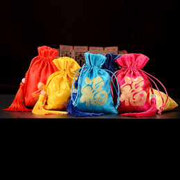 $enCountryForm.capitalKeyWord Australia - Latest Chinese knot Joyous Pouch Small Wedding Party Gift Bag Drawstring Christmas Favor Bags Silk Brocade Candy Bag 9x12cm 4pcs lot