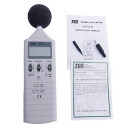 Digital Sound Level Meter Online Shopping | Digital Sound