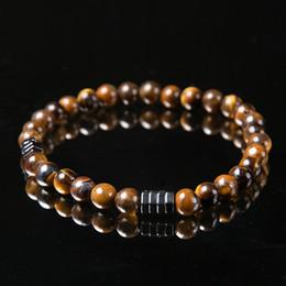 Bracelets For Men Silver Australia - Bracelets For Men New yellow tiger eye fashion black sand handmade beaded black agate men's bracelet wholesale