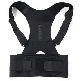 Магнитотерапия тела корректор осанки Брейс плечо назад поддержка пояса для мужчин Женщины брекеты поддерживает пояс плеча осанки на Распродаже