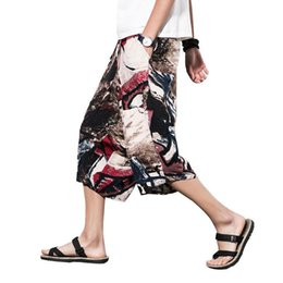 Flowers Free Australia - Summer Pop Korean Fashion Loose Flowers Trousers For Men Mid Waist Calf-length Wide Leg Pants Male Casual Palazzo Bottoms 4xl