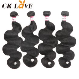 $enCountryForm.capitalKeyWord Australia - OKlove Brazilian Body Wave Hair Extensions 8-30 inch 100% Human Hair Weave 3 Bundles Natural Color Mink Remy Hair No Shedding Bouncy Healthy