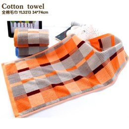 $enCountryForm.capitalKeyWord Australia - Hot High quality Towel Wholesale Cotton Adult Children Baby Thick Jacquard Towel Dark Plaid Gift For Wash FaceProduct Name: YL3213Color