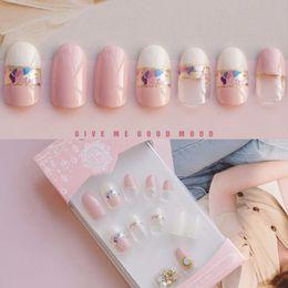 $enCountryForm.capitalKeyWord Australia - Imported beautiful shell Magnet fake nails Japanese Cute pur color 3D false nails Bride lady full nail tips Nail art tool