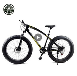 16 inch carbon bicycle Australia - 1Love Freedom Hot Sale 7 21 24 27 Speed Snow Bike 26-inch 4.0 Fat Bicycle Mechanical disc brake Mountain Bike Free Delivery