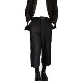 $enCountryForm.capitalKeyWord NZ - 27-46 2019 New men clothing GD Hair Stylist Street loose straight wool Broad-legged trousers Wide Leg Pants plus size costumes