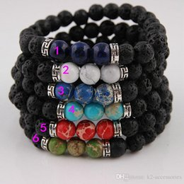 Best Gifts Supply Australia - 3 Beads Men's Beaded Energy Lava Stone, Antique silver spacer bracelet, Best price, JEWELRY SUPPLIES Gift