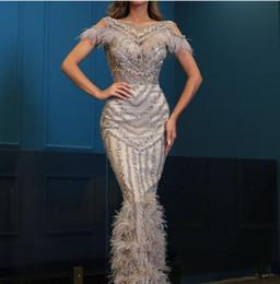 Apple Sleeves Australia - Evening dress Yousef aljasmi Labourjoisie Zuhair murad James_paul Long Dress Trumpet Short Sleeve Jewel Gray Feather Crystal Tulle