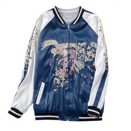 Shop Phoenix Suit UK   Phoenix Suit free delivery to UK   Dhgate UK