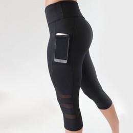 Опт Женщины спортивные леггинсы йога брюки теленка длина брюки тренажерный зал фитнес леггинсы Леди девушка черная сетка брюки материнства одежда TTA488