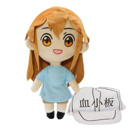 "old video games UK - Hot New 12"" 30CM Platelet Girl Plush Doll Anime Collectible Stuffed Dolls Best Gifts Soft Toys"