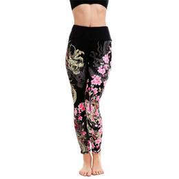 987a595086 Sexy Yoga Pants Women Floral Printed Sport Leggings Running Leggins Striped  Pants High Waist Fitness Leggings Women 40ST19 #918250