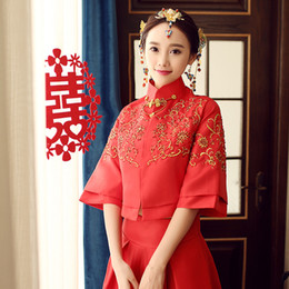 $enCountryForm.capitalKeyWord Australia - Red Trailing Qipao Women Bride Traditional Wedding Gown 2019 New Chinese Gold Embroidery Dress Cheongsam Style Chinois Femme