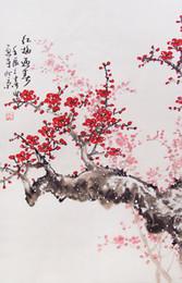 $enCountryForm.capitalKeyWord UK - Abstract Style Cherry Blossom Tree wall decor Art Silk Print Poster 95848