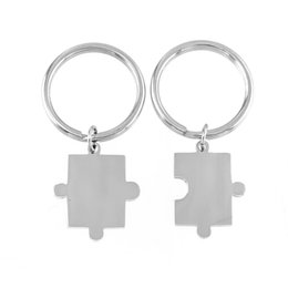 Shop Keychain Blanks UK | Keychain Blanks free delivery to