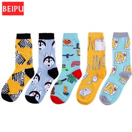 Wholesale best dress patterns for sale - Group buy BEIPU pairs animal print Combed Cotton Men s Dress Yellow Sock Colorful Happy Funny Pattern Socks for Christmas Best Gift