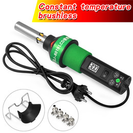 new air guns 2019 - New Hot Air Gun 8019LCD Constant temperature brushless 450 Degree Adjustable Electronic Heat 220V 110V with Four Nozzle
