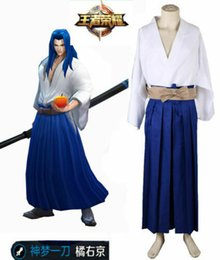 $enCountryForm.capitalKeyWord Australia - King of glory LOL SNK Samurai Spirits Ukyo Tachibana Kimono Game Cosplay Costume